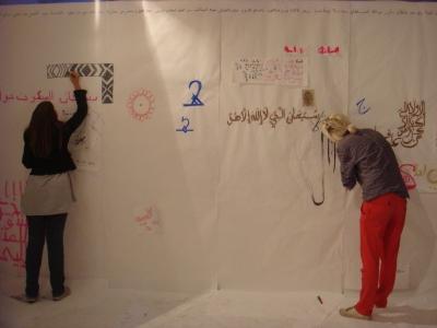 calligraphy-workshop-amal-laala2