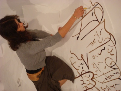calligraphy-workshop-amal-laala3