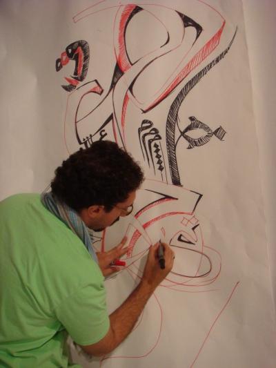 Calligraphy_workshop_Amal_Laala