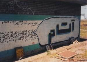 Salaam-not-War